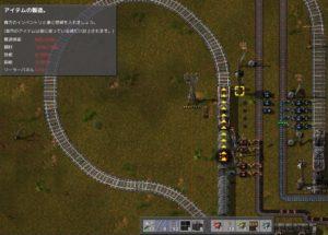 factorio-railway