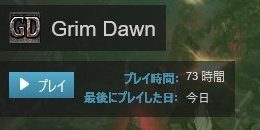 grimdawn_time