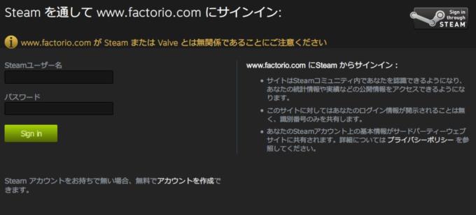 factorio_steam_link3