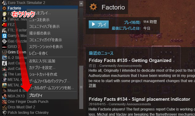 factorio_steam_link4