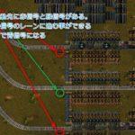 Factorio:鉄道網の作り方。単線と複線を比較してメリット・デメリットを考える。