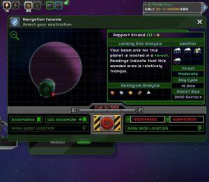 Starbound-5-2